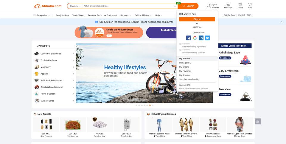 Ventajas y desventajas de Alibaba
