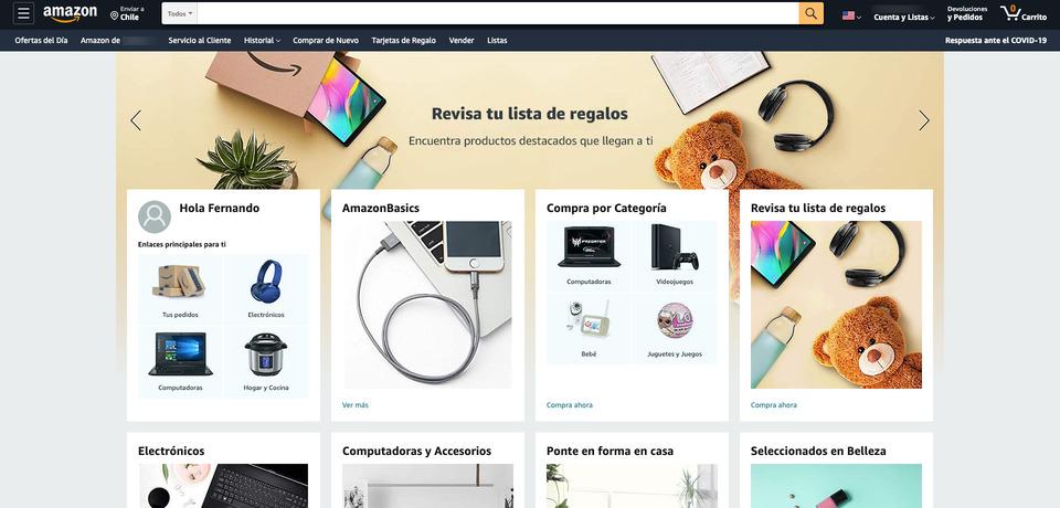 Ventajas de Amazon
