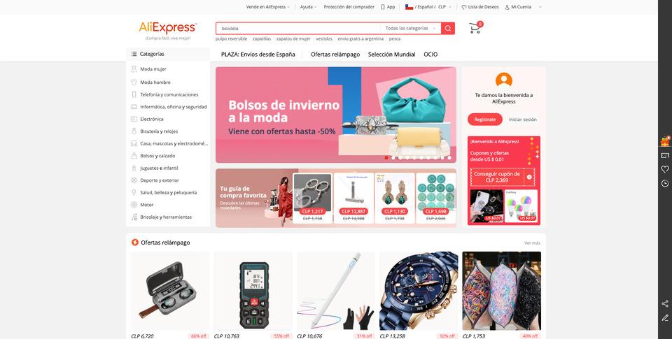 Ventajas y desventajas de AliExpress